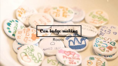Short film「Can badge making」