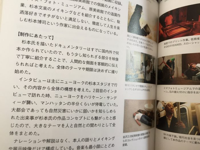 「ビデオグラファーの制作術」のイメージ画像