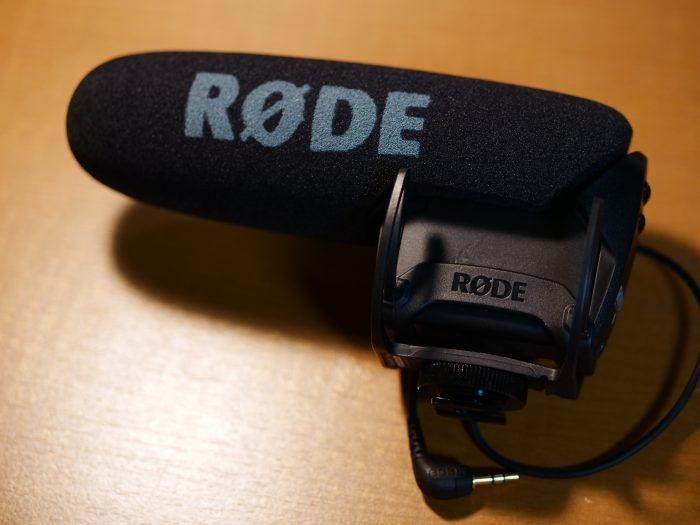 RODEのガンマイクのイメージ画像